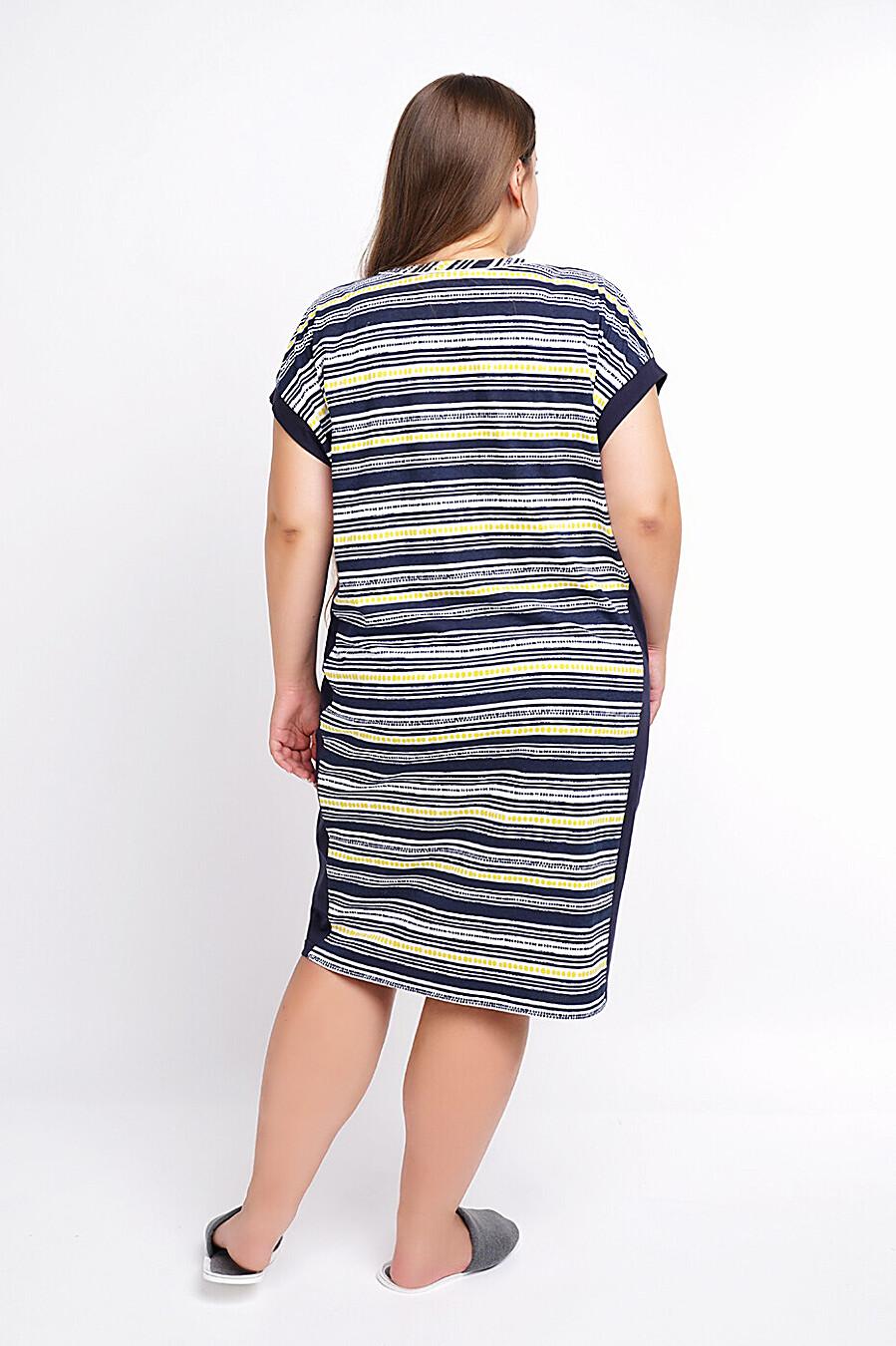 Платье для женщин CLEVER 272864 купить оптом от производителя. Совместная покупка женской одежды в OptMoyo