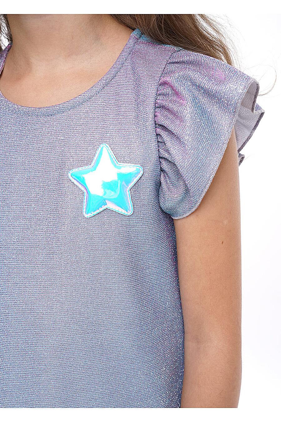 Блузка для девочек CLEVER 272894 купить оптом от производителя. Совместная покупка детской одежды в OptMoyo