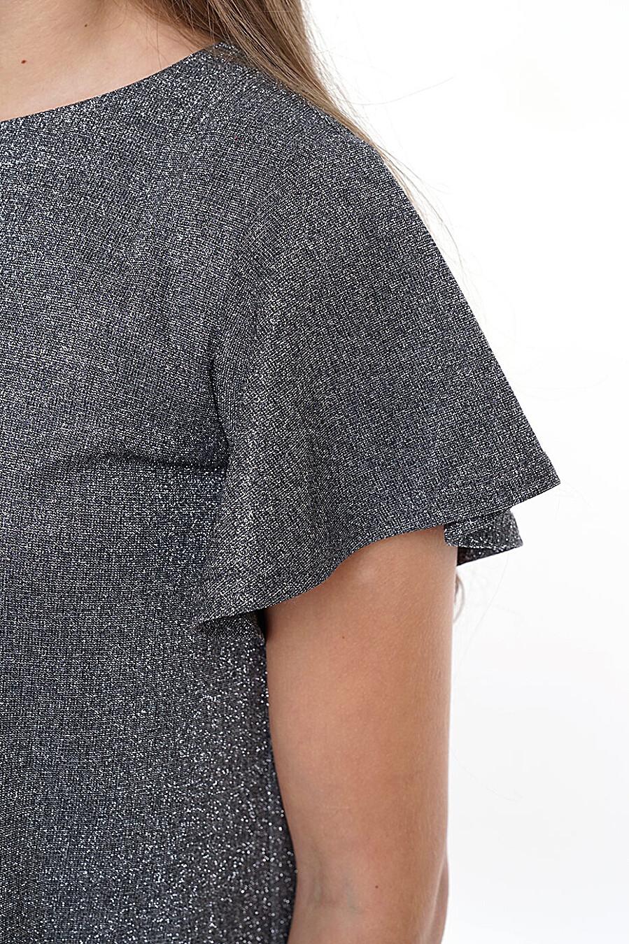 Платье для девочек CLEVER 272911 купить оптом от производителя. Совместная покупка детской одежды в OptMoyo