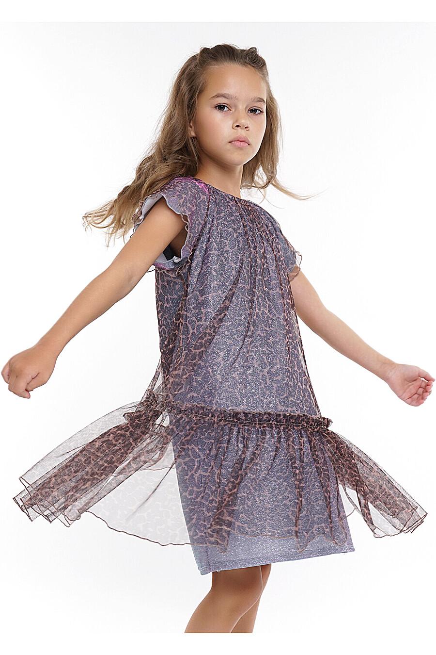 Платье для девочек CLEVER 272918 купить оптом от производителя. Совместная покупка детской одежды в OptMoyo