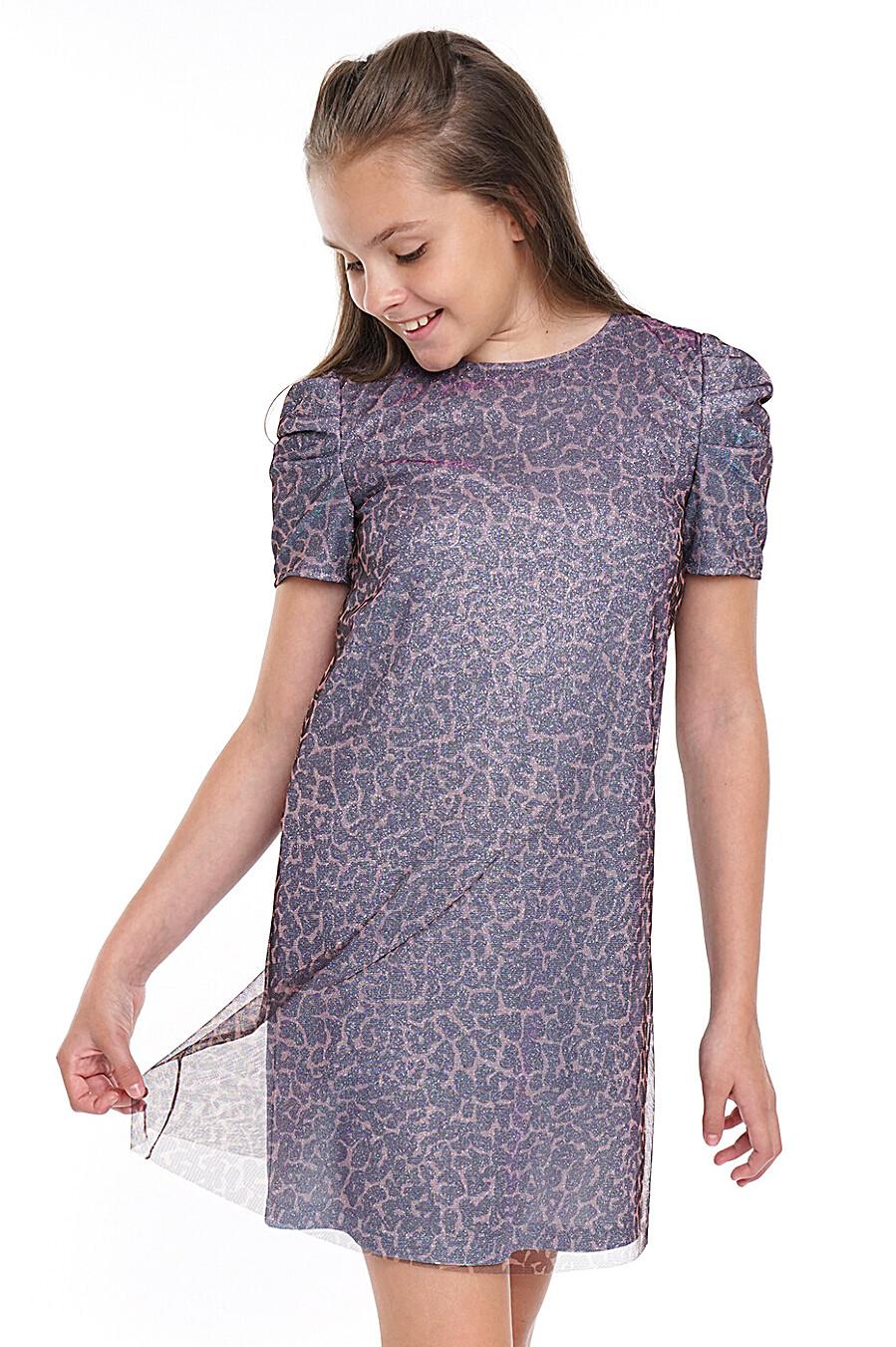 Платье для девочек CLEVER 272925 купить оптом от производителя. Совместная покупка детской одежды в OptMoyo
