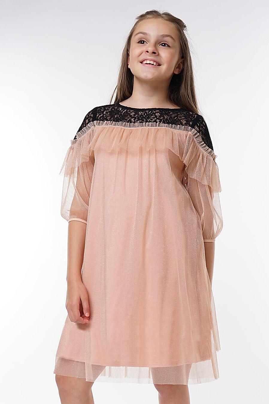 Платье для девочек CLEVER 272928 купить оптом от производителя. Совместная покупка детской одежды в OptMoyo