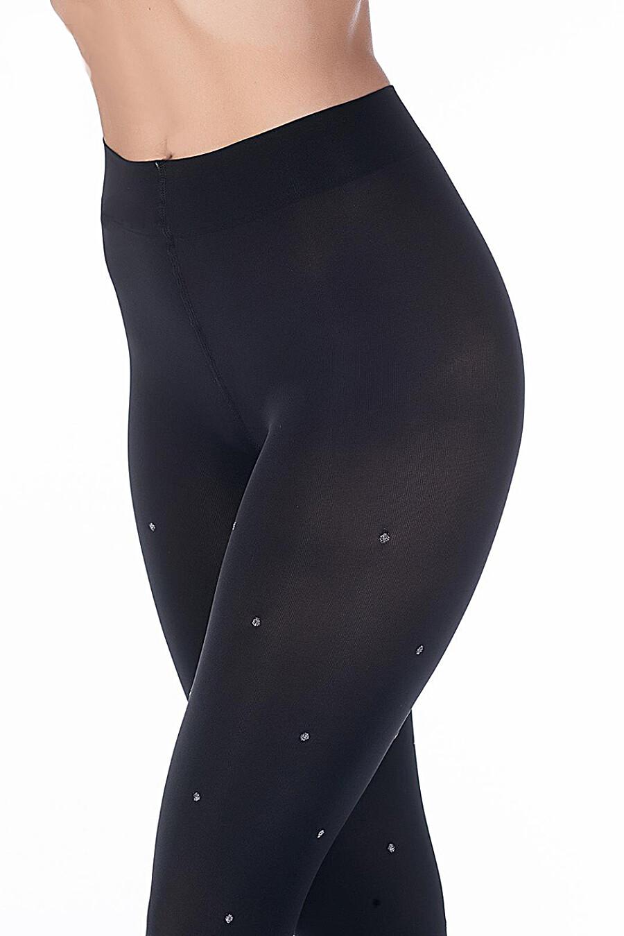 Колготки для женщин GATTA 272941 купить оптом от производителя. Совместная покупка женской одежды в OptMoyo