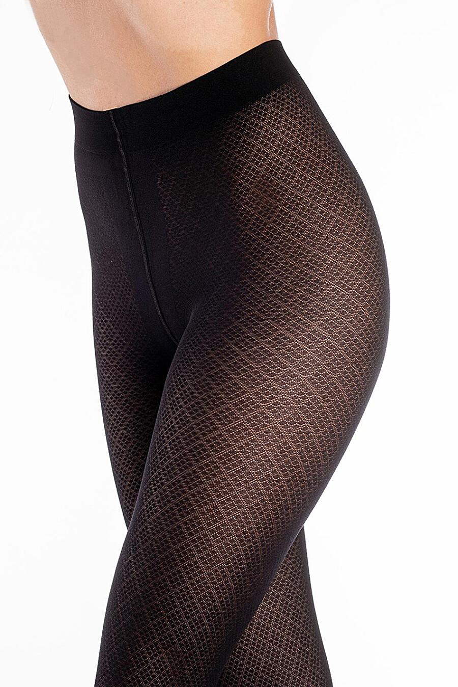 Колготки для женщин GATTA 272954 купить оптом от производителя. Совместная покупка женской одежды в OptMoyo