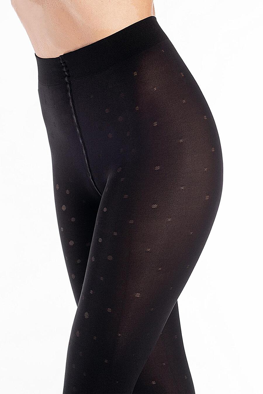Колготки для женщин GATTA 272955 купить оптом от производителя. Совместная покупка женской одежды в OptMoyo