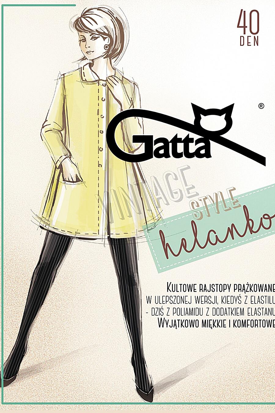 Колготки для женщин GATTA 273037 купить оптом от производителя. Совместная покупка женской одежды в OptMoyo
