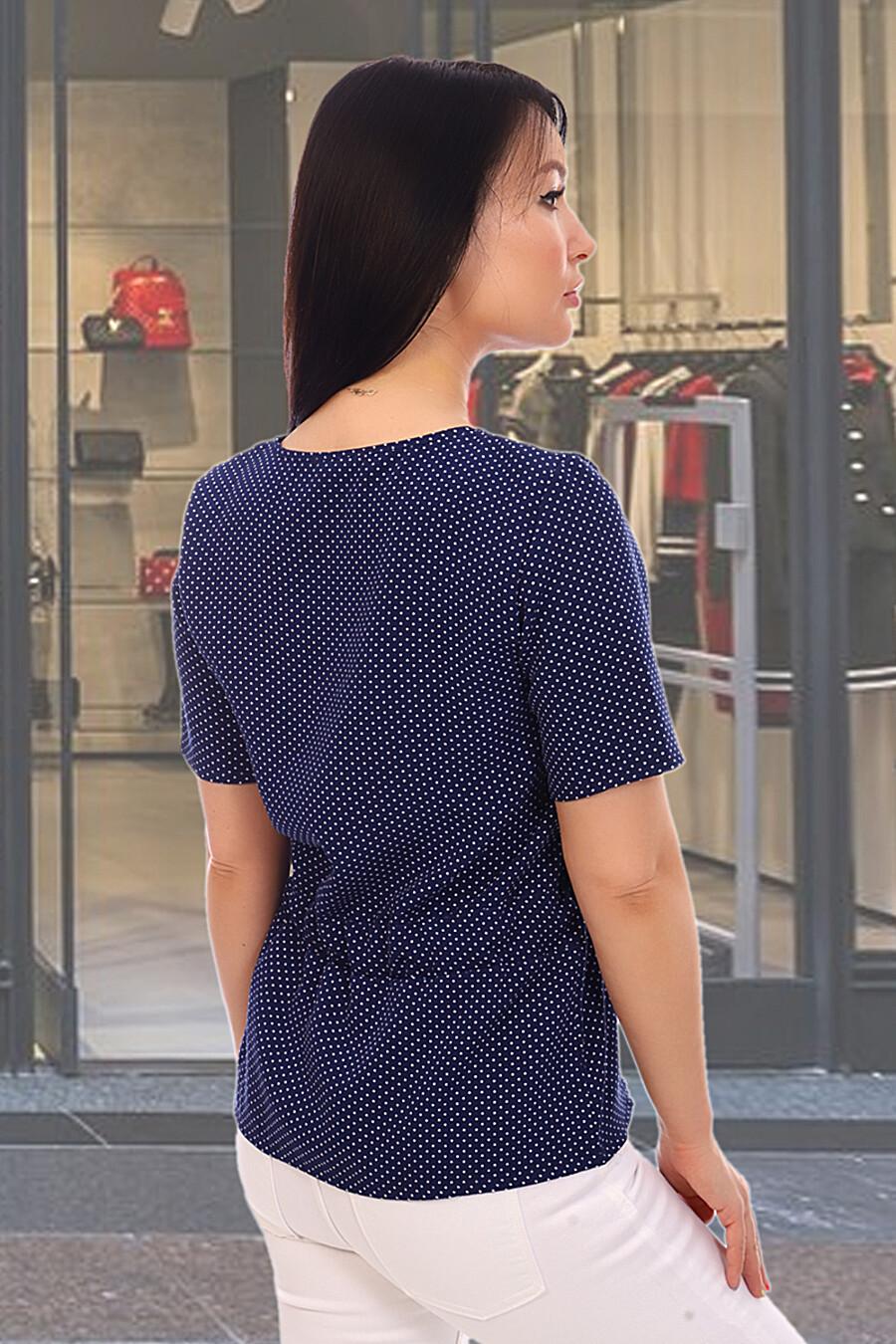 Футболка 2662 для женщин НАТАЛИ 288401 купить оптом от производителя. Совместная покупка женской одежды в OptMoyo