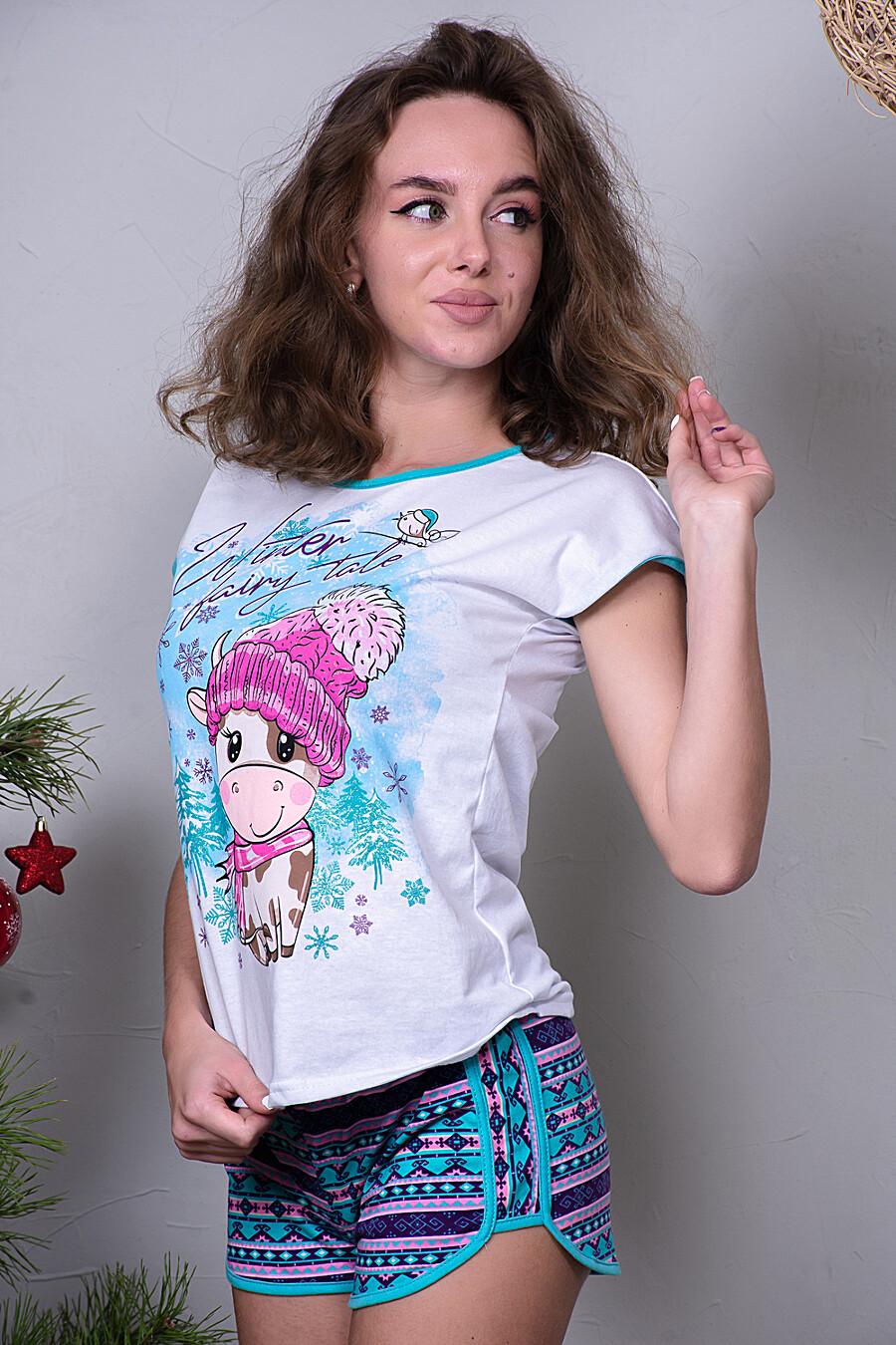Костюм 1124 для женщин НАТАЛИ 288407 купить оптом от производителя. Совместная покупка женской одежды в OptMoyo