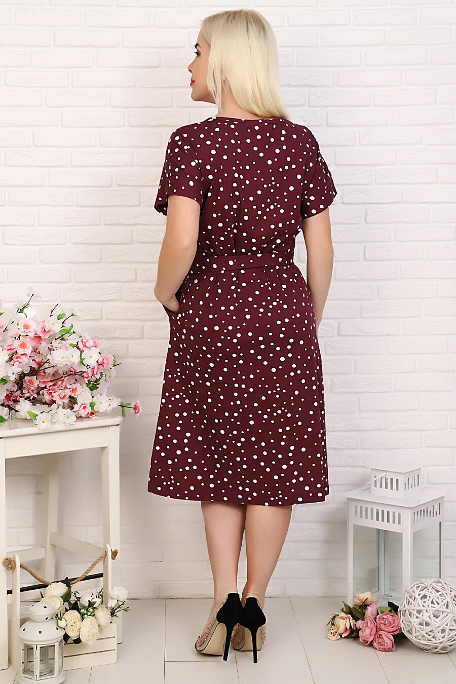Платье 6934 для женщин НАТАЛИ 288428 купить оптом от производителя. Совместная покупка женской одежды в OptMoyo