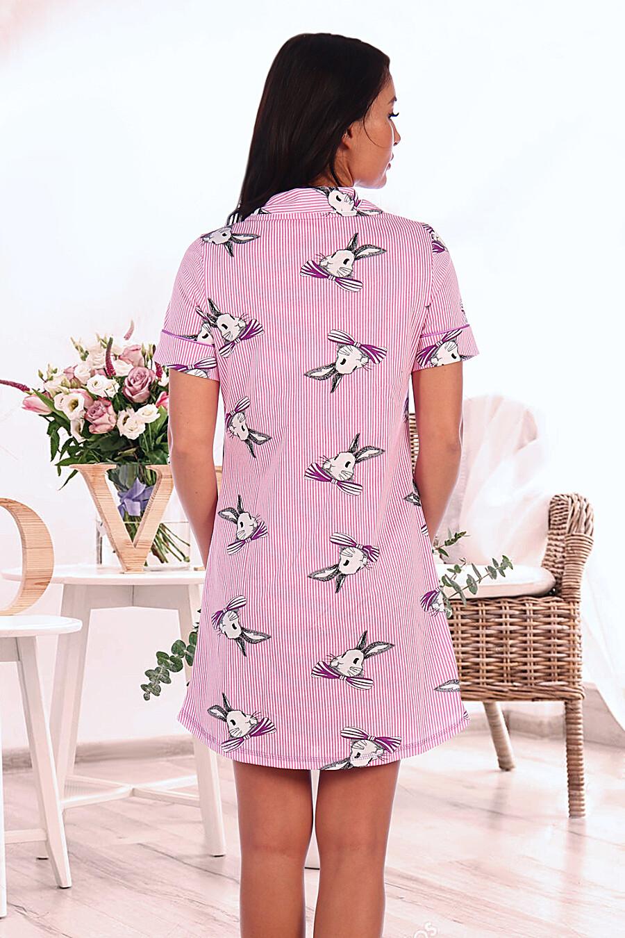 Халат 1393 для женщин НАТАЛИ 288439 купить оптом от производителя. Совместная покупка женской одежды в OptMoyo