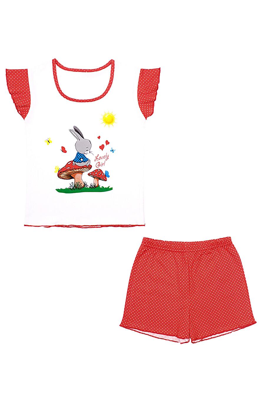 Пижама для девочек Archi 288461 купить оптом от производителя. Совместная покупка детской одежды в OptMoyo