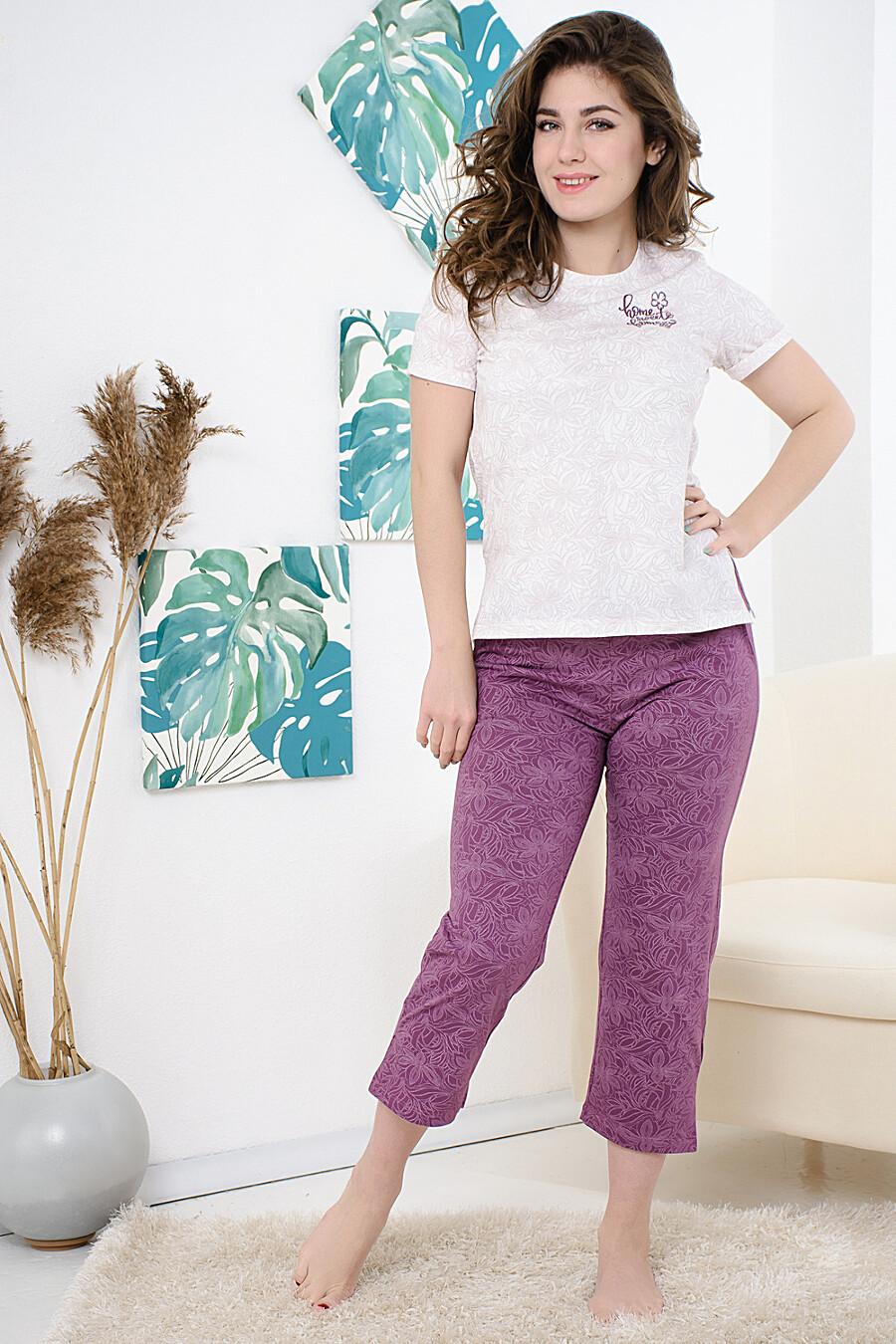Пижама 24404 для женщин НАТАЛИ 288638 купить оптом от производителя. Совместная покупка женской одежды в OptMoyo