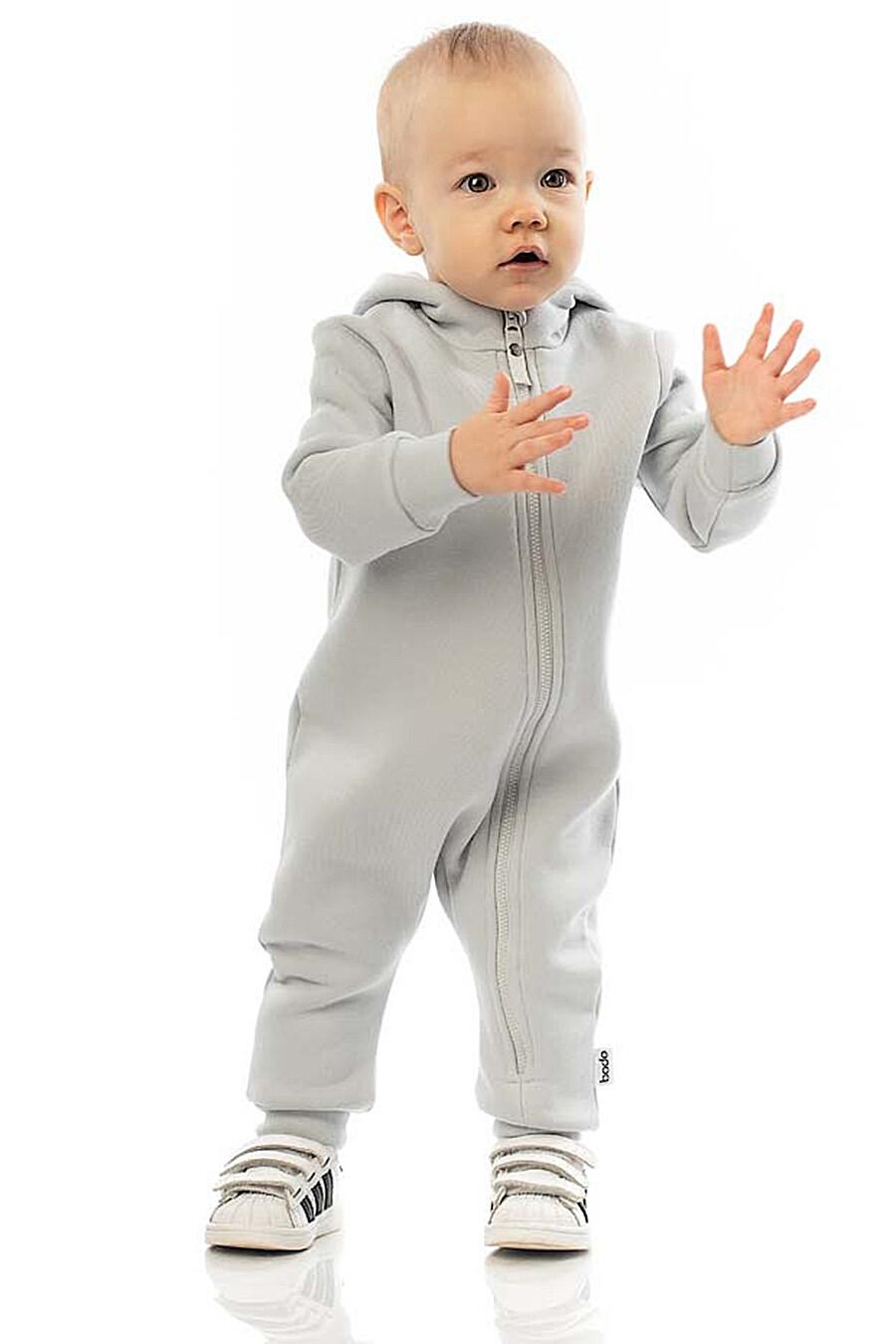 Комбинезон для мальчиков BODO 288740 купить оптом от производителя. Совместная покупка детской одежды в OptMoyo