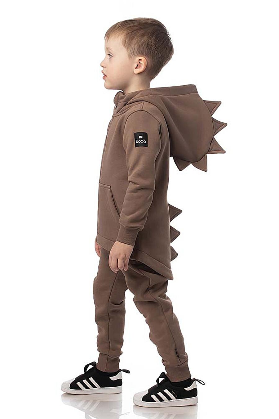 Костюм(Толстовка+Брюки) для мальчиков BODO 288743 купить оптом от производителя. Совместная покупка детской одежды в OptMoyo