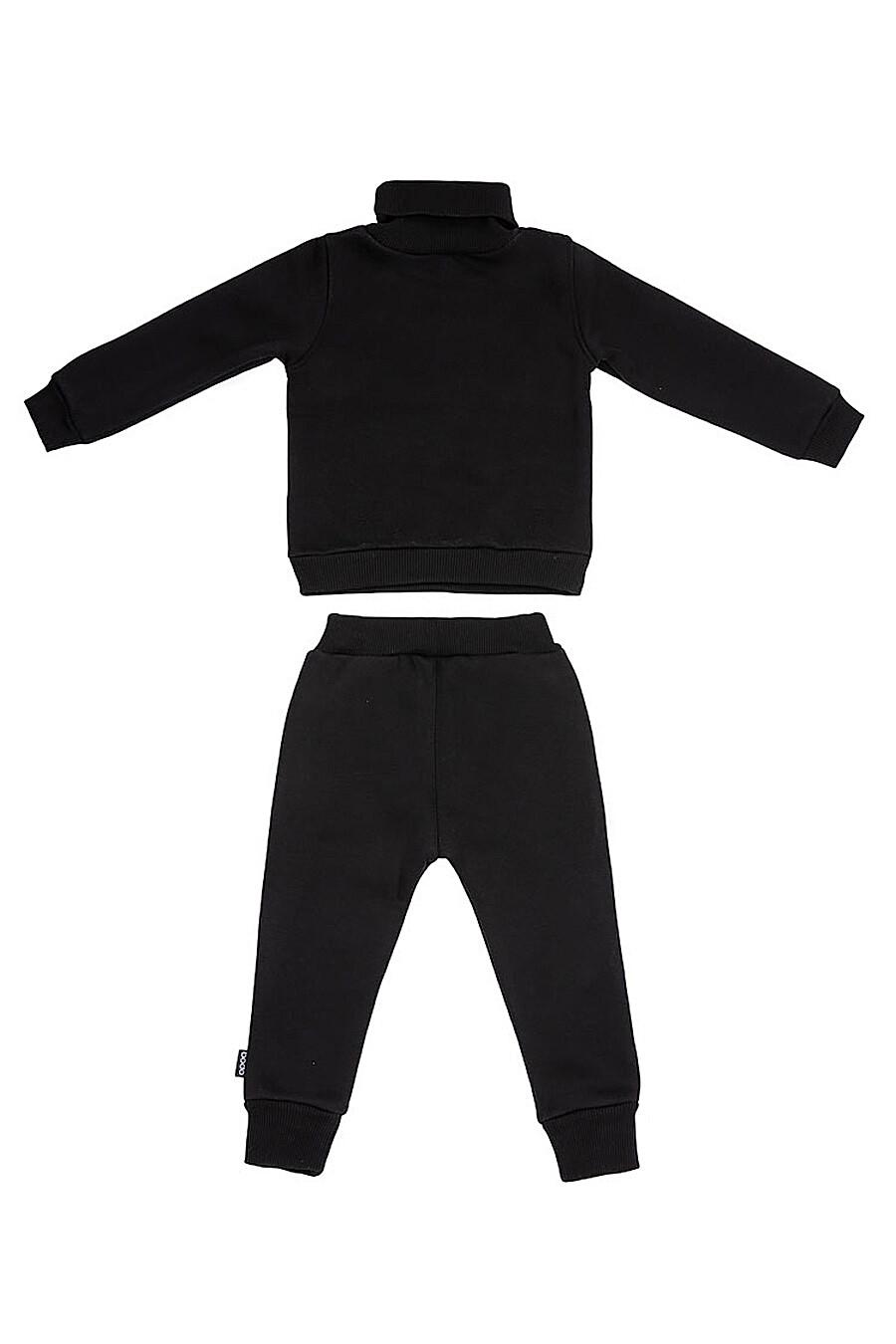 Костюм(Толстовка+Брюки) для мальчиков BODO 288749 купить оптом от производителя. Совместная покупка детской одежды в OptMoyo