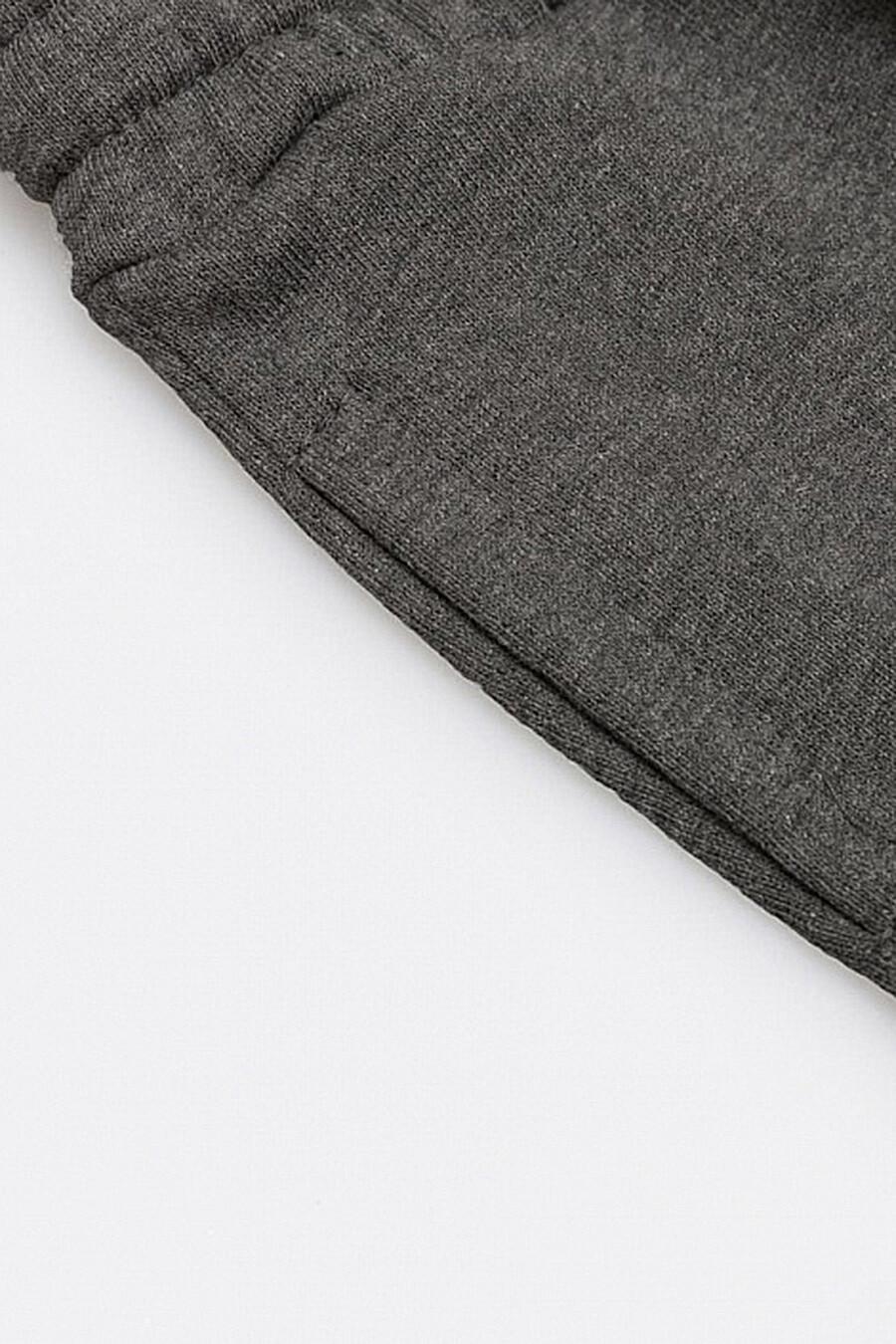 Брюки MARK FORMELLE (288794), купить в Moyo.moda