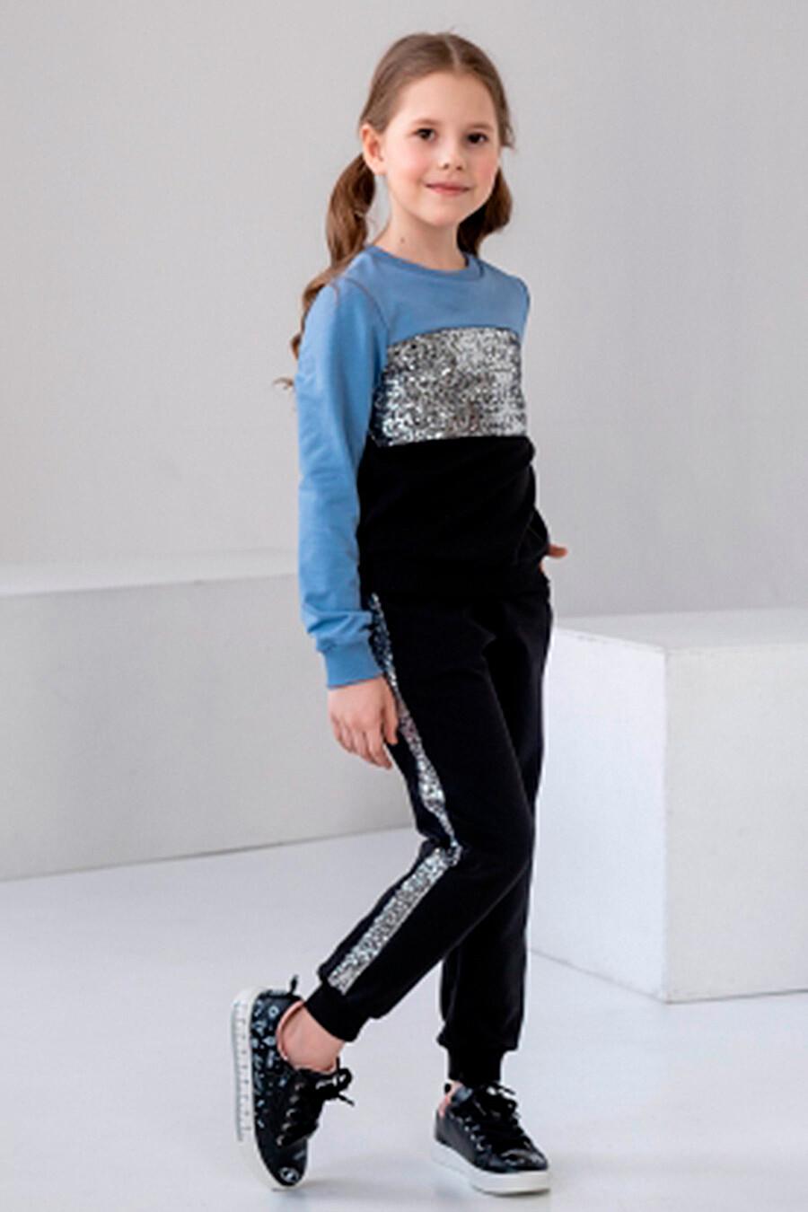 Костюм (Брюки+Свитшот) ALOLIKA (288812), купить в Moyo.moda