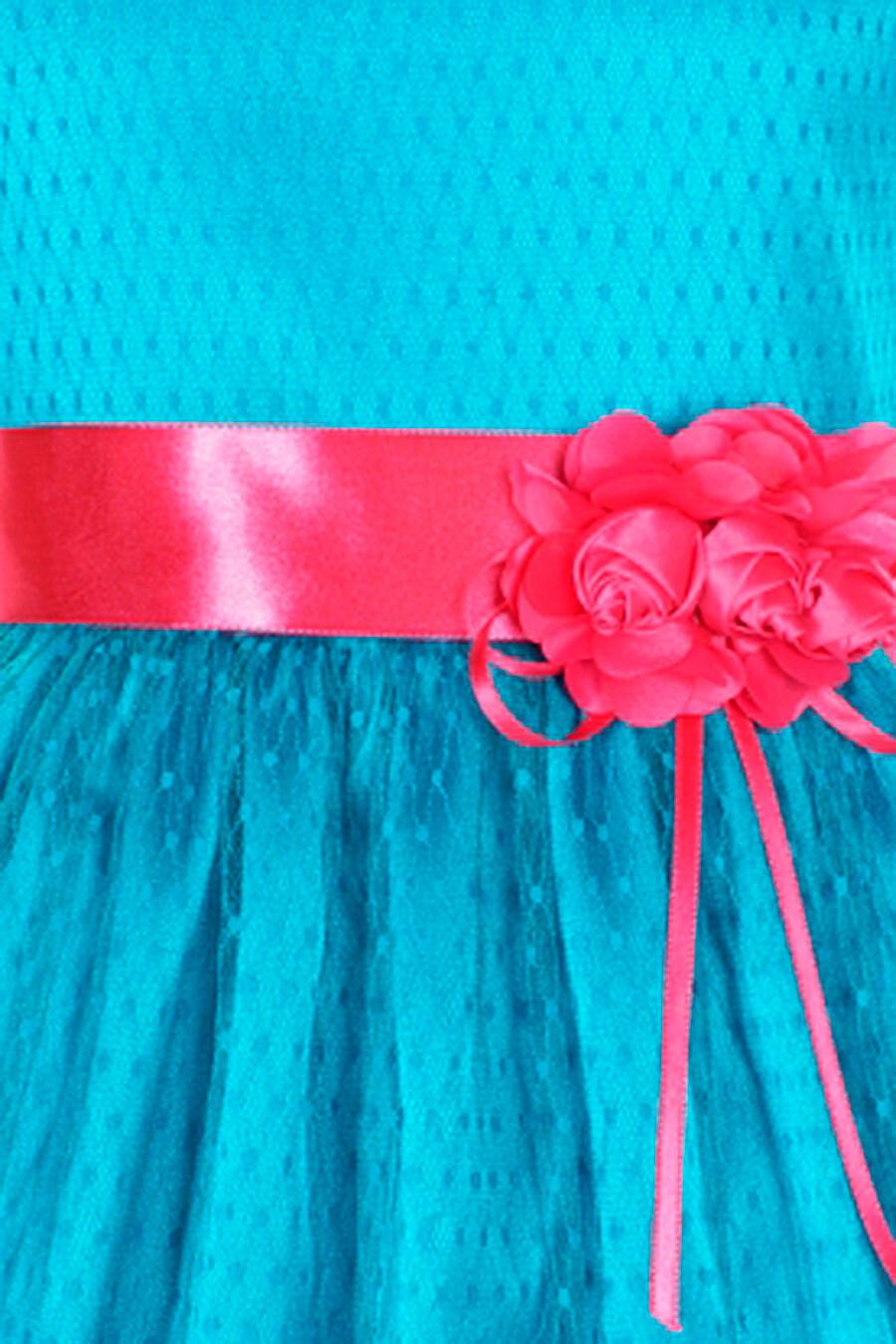 Платье ALOLIKA (288813), купить в Moyo.moda