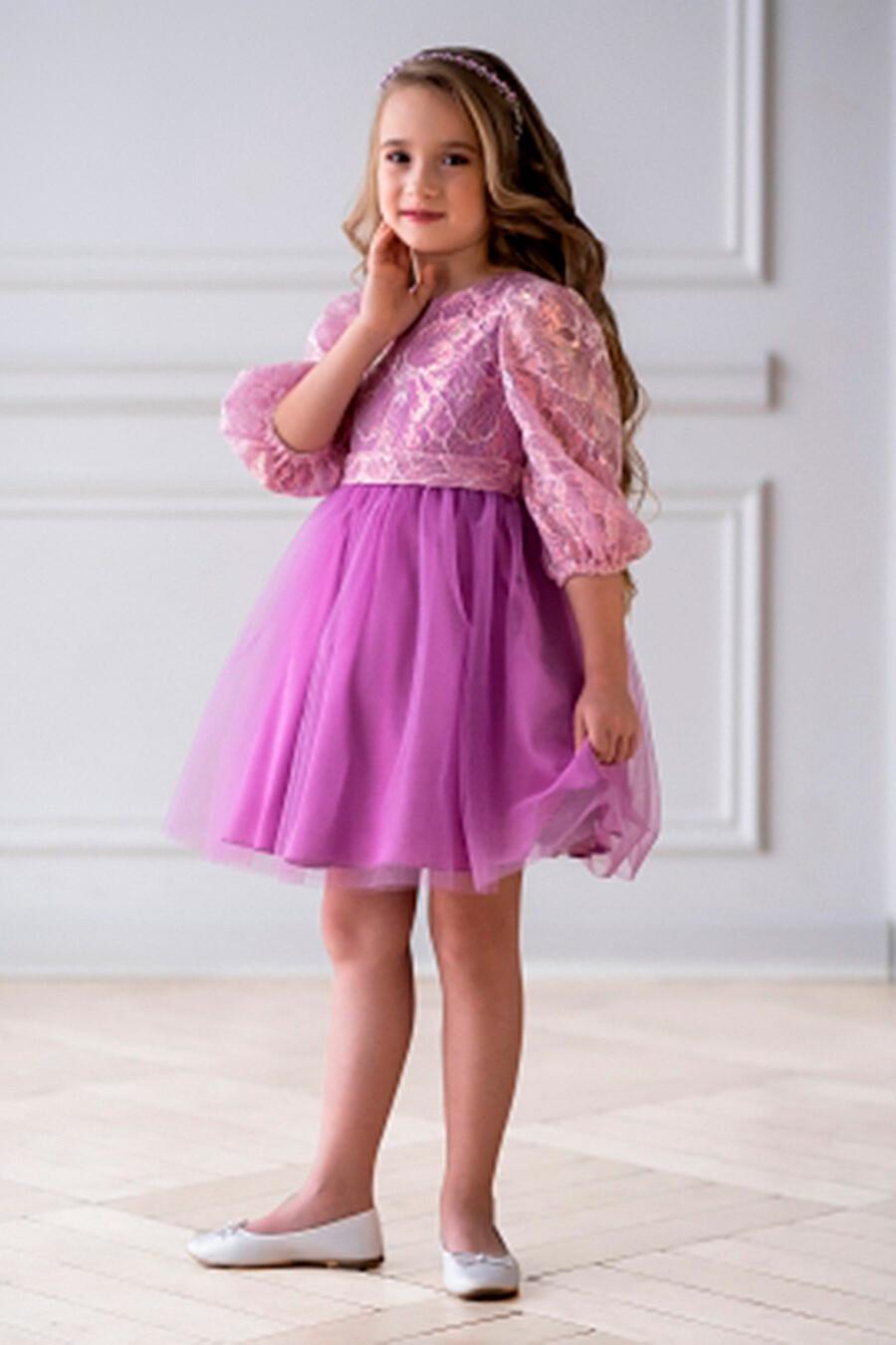 Платье ALOLIKA (288817), купить в Moyo.moda