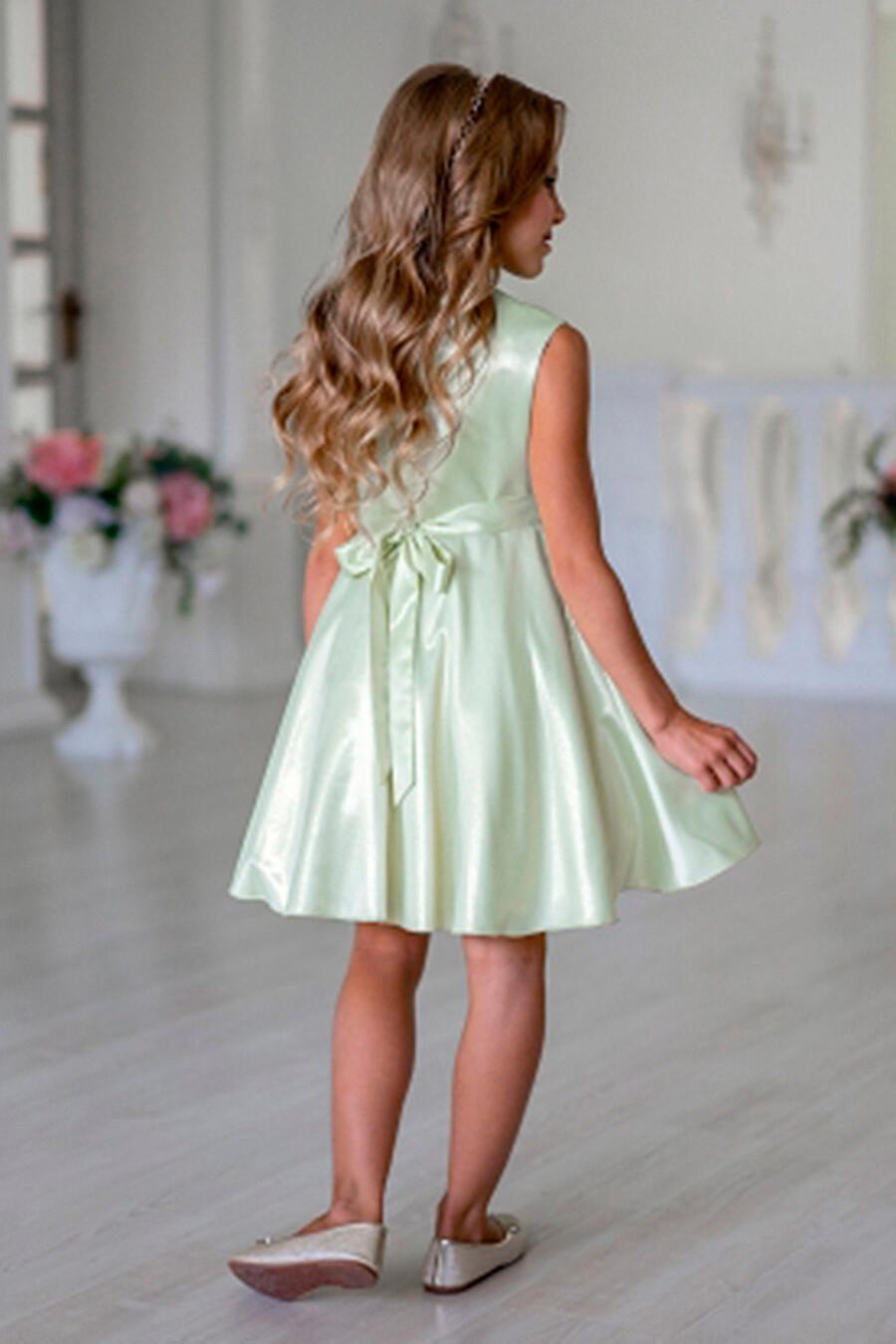 Платье ALOLIKA (288820), купить в Moyo.moda