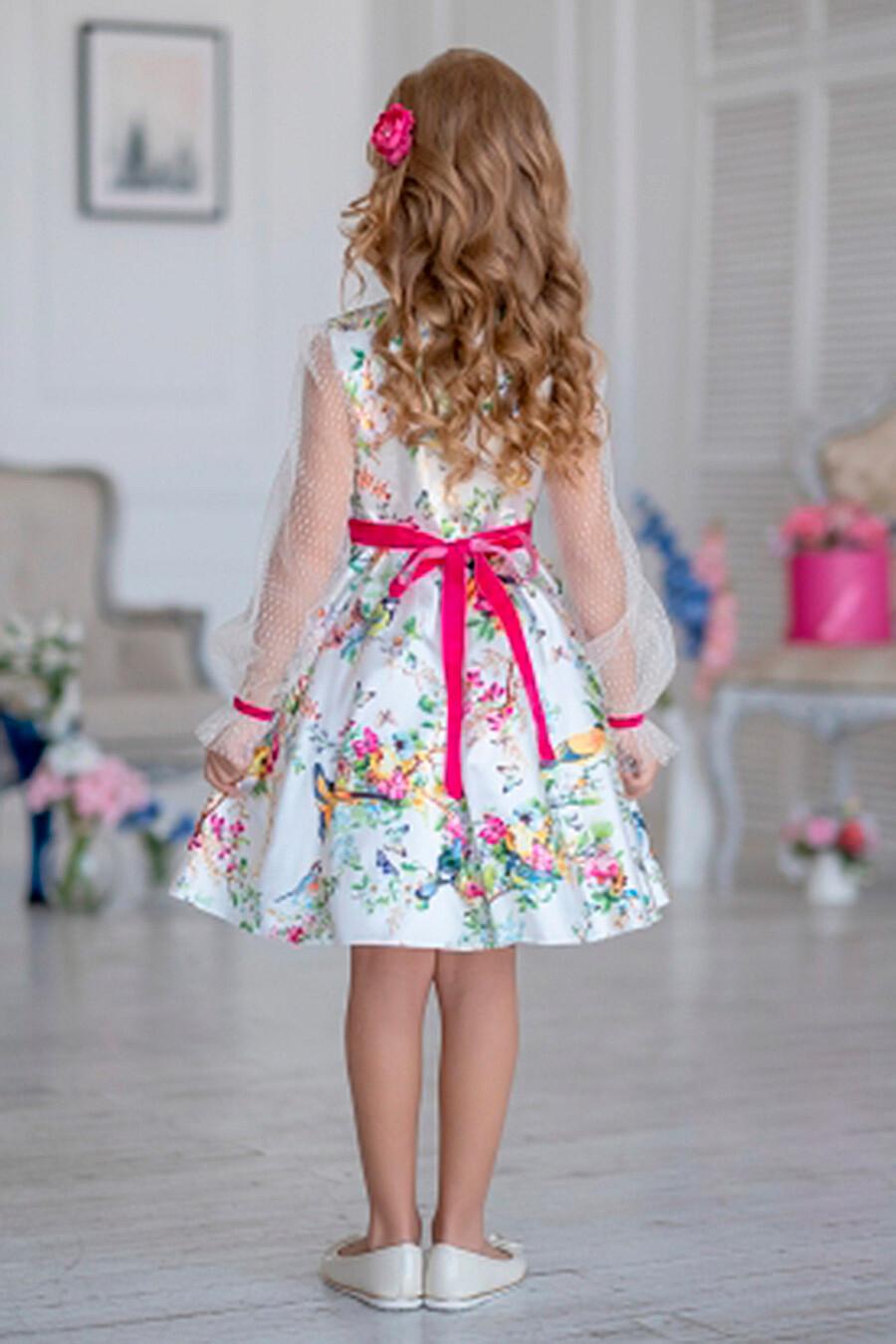 Платье ALOLIKA (288823), купить в Moyo.moda