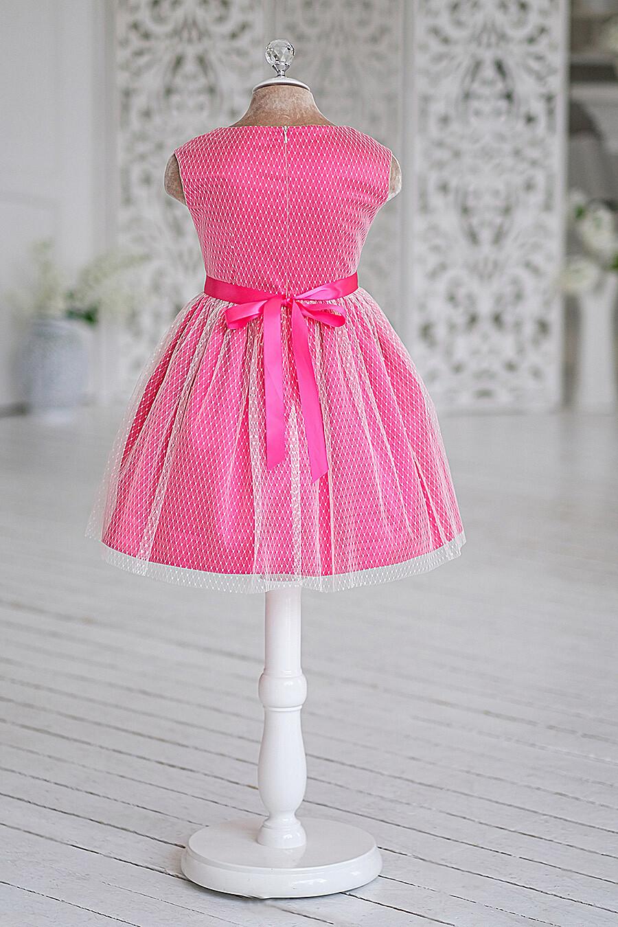 Платье ALOLIKA (288825), купить в Moyo.moda