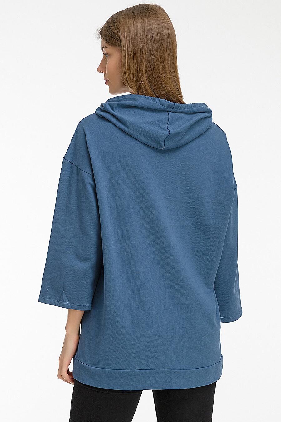 Свитшот MODALIME (288858), купить в Moyo.moda