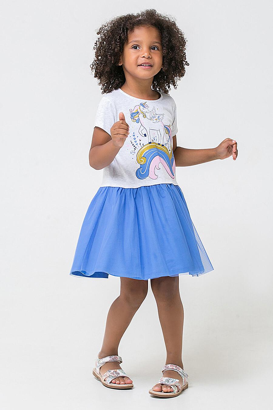 Платье для девочек CROCKID 288931 купить оптом от производителя. Совместная покупка детской одежды в OptMoyo