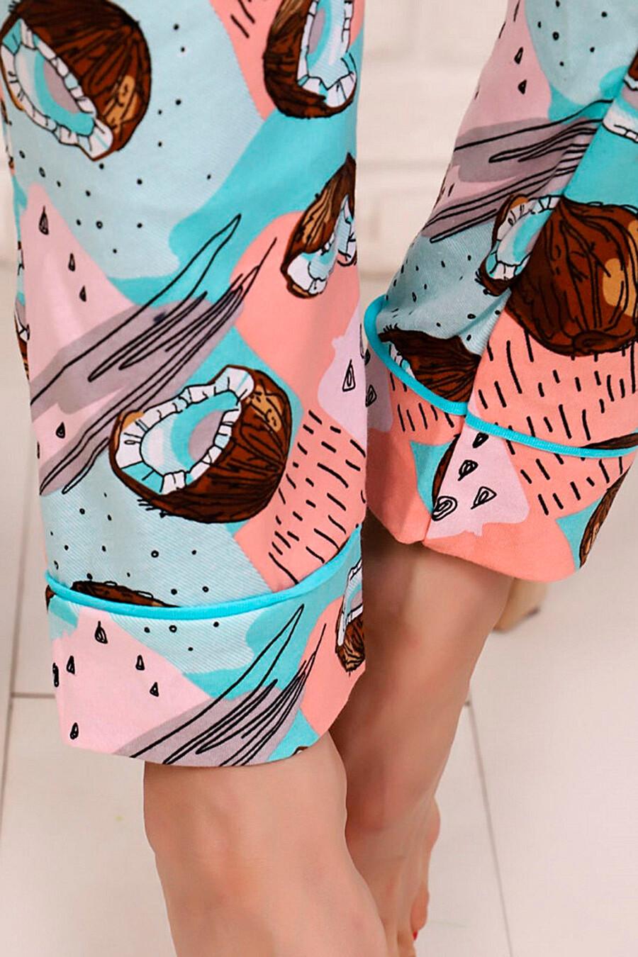 Костюм (Брюки+Рубашка) СОФИЯ37 (288966), купить в Moyo.moda