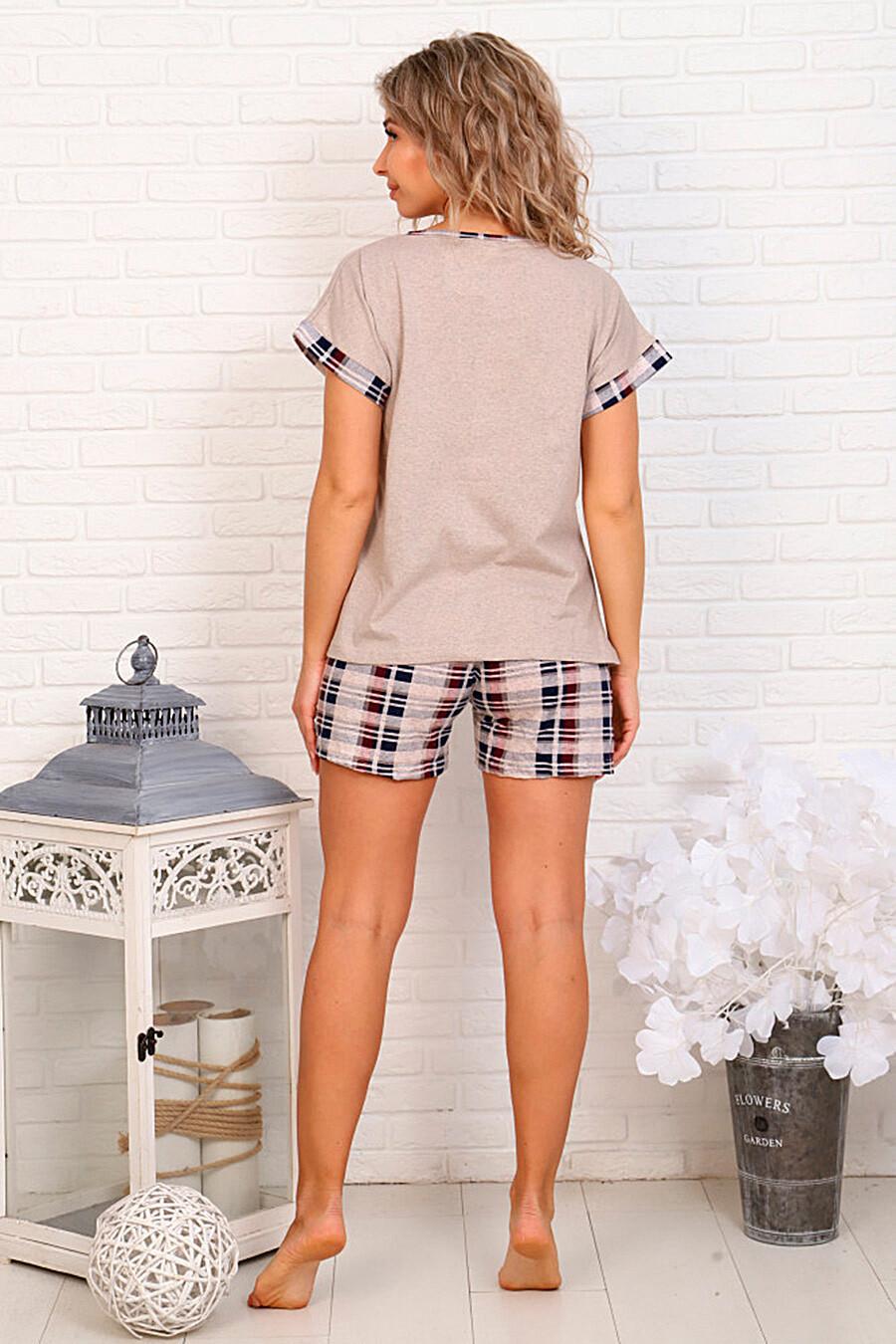 Пижама (Шорты+Футболка) СОФИЯ37 (288980), купить в Moyo.moda