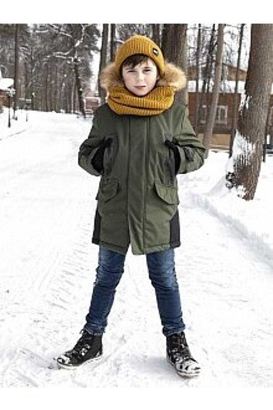 Куртка NIKASTYLE (289001), купить в Moyo.moda