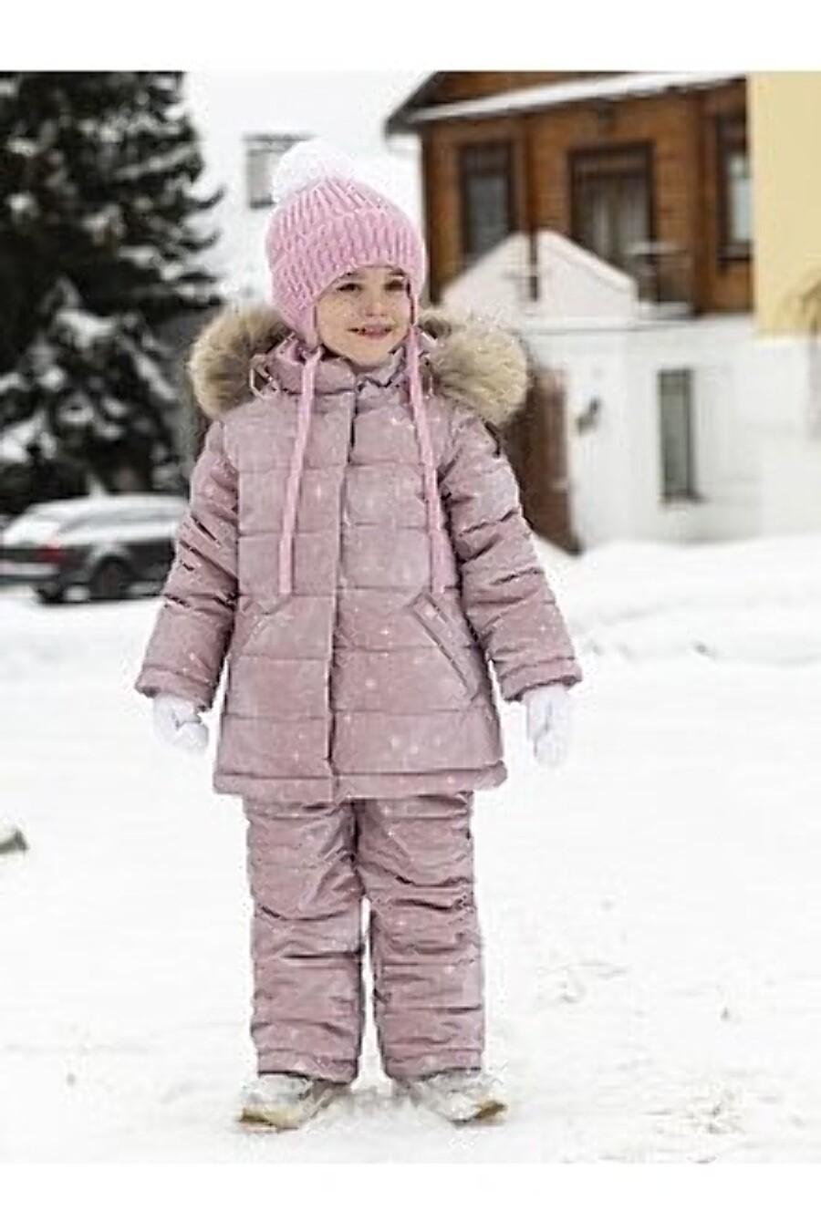 Комплект 7з2621 розовый NIKASTYLE (289051), купить в Moyo.moda