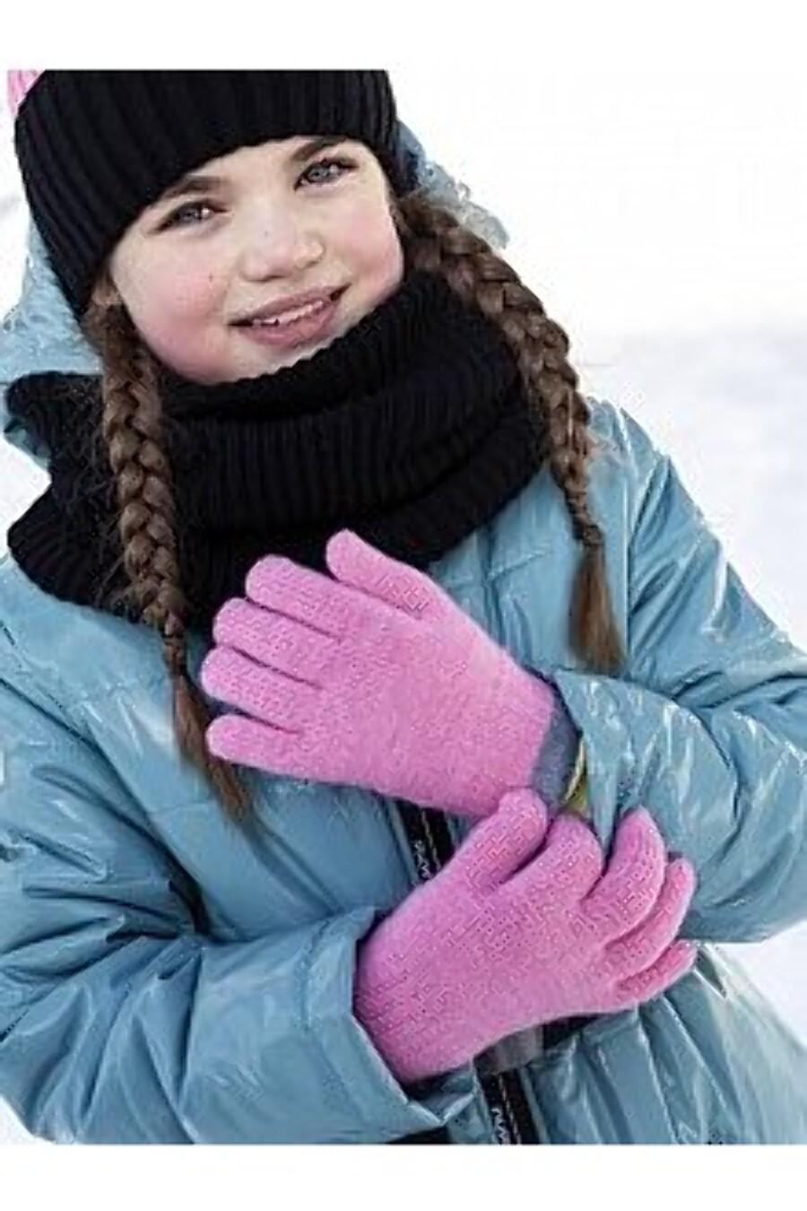 Перчатки 15з15821 розовый NIKASTYLE (289167), купить в Moyo.moda