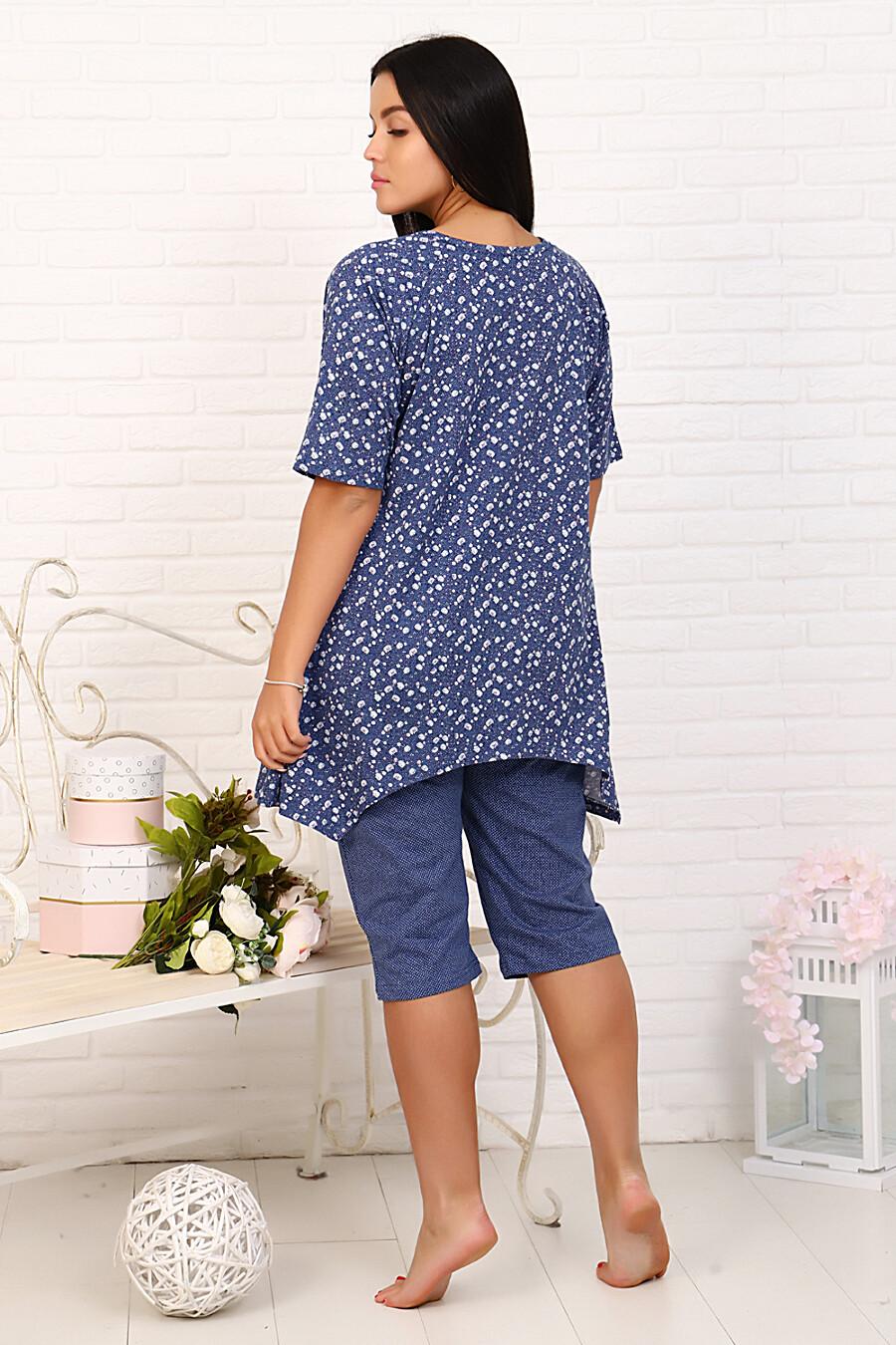 Костюм 12850 для женщин НАТАЛИ 289241 купить оптом от производителя. Совместная покупка женской одежды в OptMoyo
