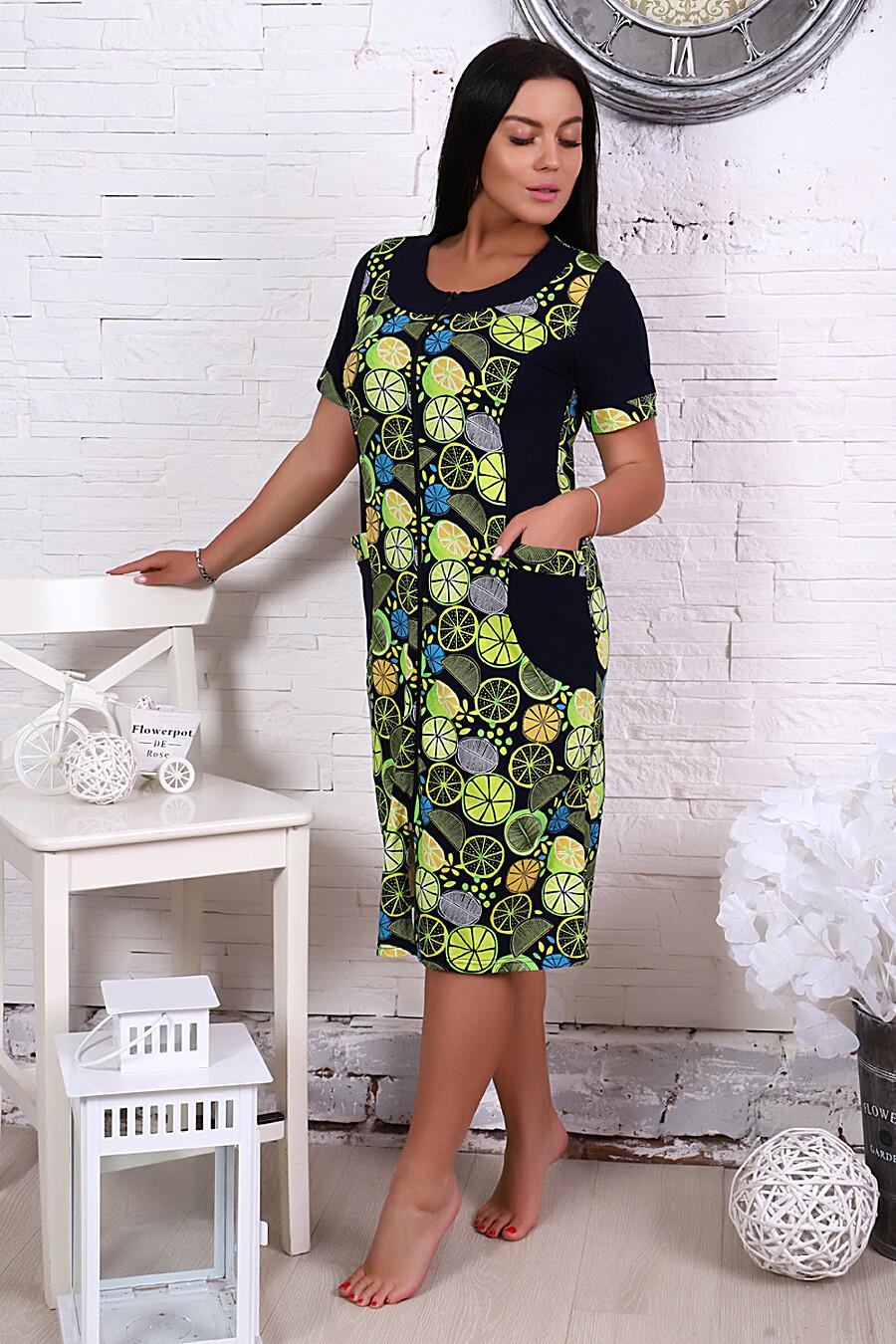 Халат 11548 для женщин НАТАЛИ 289258 купить оптом от производителя. Совместная покупка женской одежды в OptMoyo