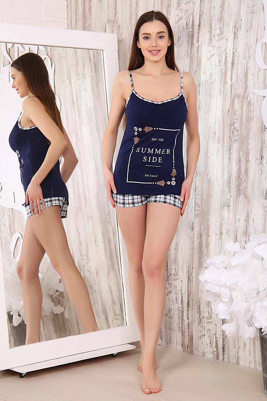 Костюм 6179 для женщин НАТАЛИ 289259 купить оптом от производителя. Совместная покупка женской одежды в OptMoyo