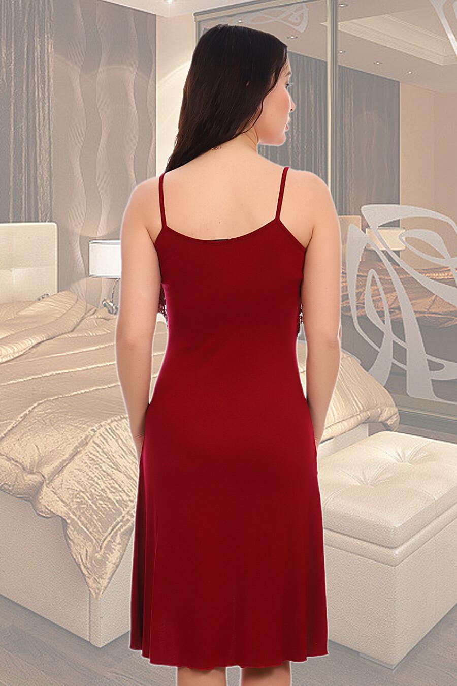 Сорочка 6826 для женщин НАТАЛИ 289347 купить оптом от производителя. Совместная покупка женской одежды в OptMoyo