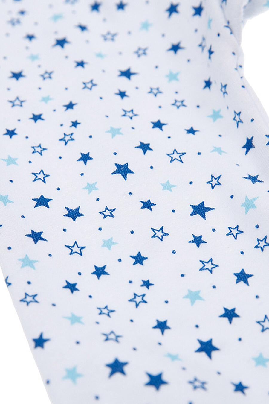 Ползунки 2 шт. для мальчиков PLAYTODAY 289445 купить оптом от производителя. Совместная покупка детской одежды в OptMoyo