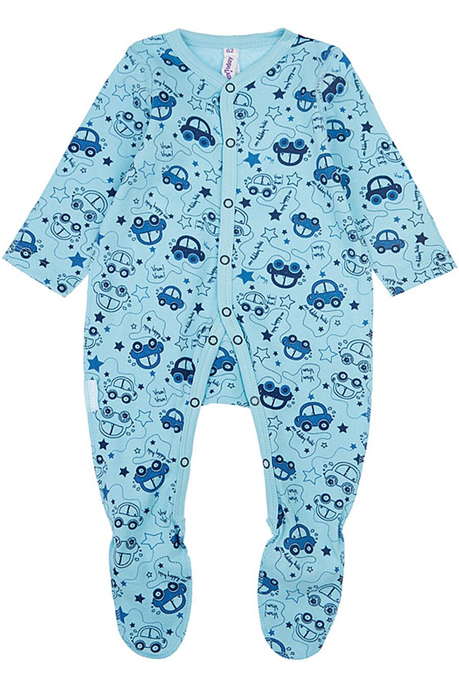 Комплект (Конверт+Боди+Комбинезон+Шапочка) для мальчиков PLAYTODAY 289447 купить оптом от производителя. Совместная покупка детской одежды в OptMoyo