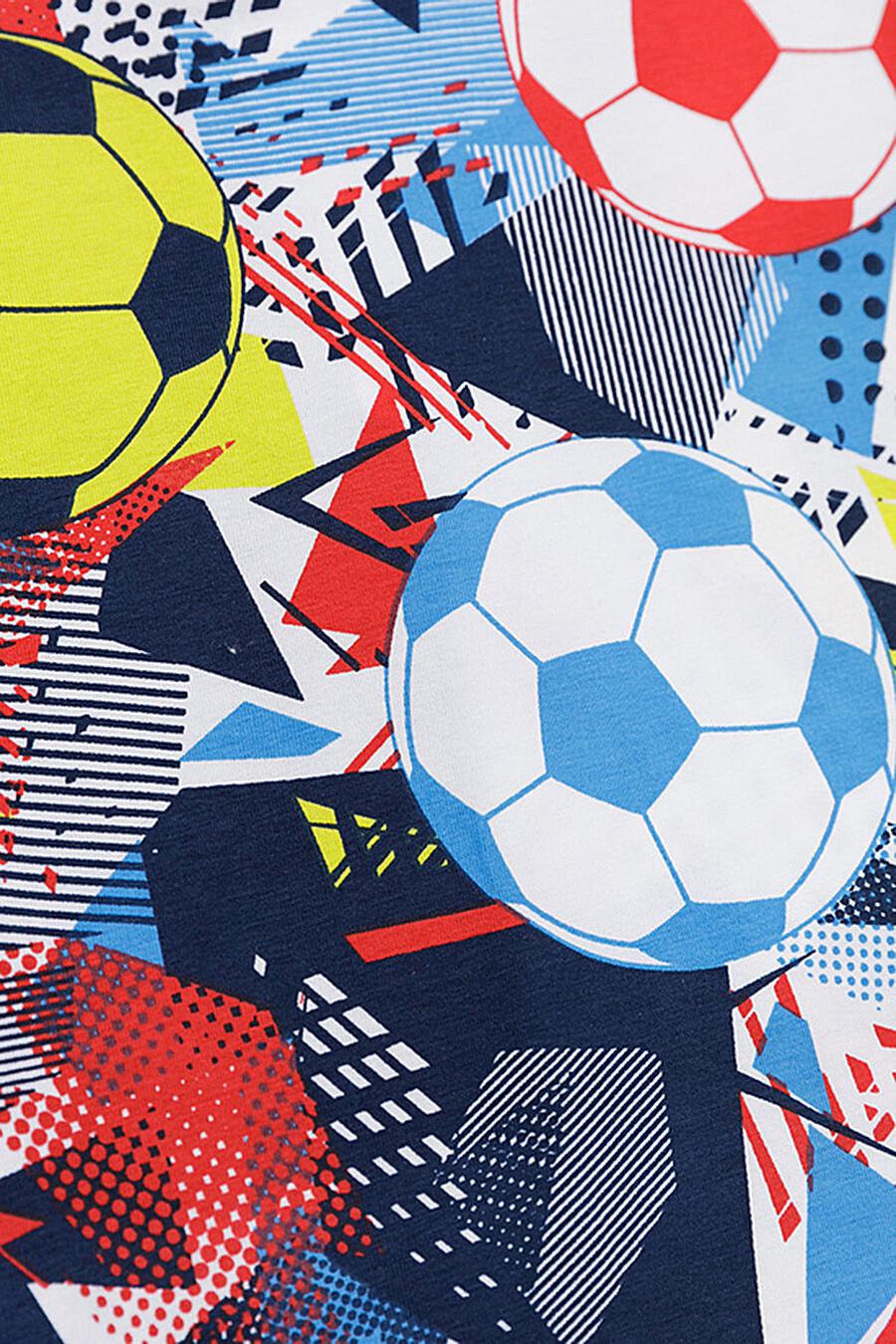 Футболка для мальчиков PLAYTODAY 289458 купить оптом от производителя. Совместная покупка детской одежды в OptMoyo