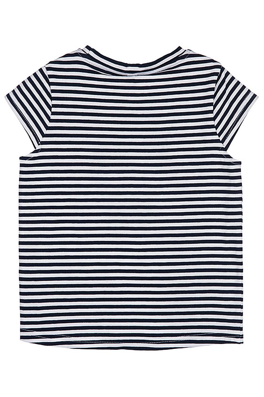 Комплект (Легинсы+Футболка) для девочек PLAYTODAY 289490 купить оптом от производителя. Совместная покупка детской одежды в OptMoyo