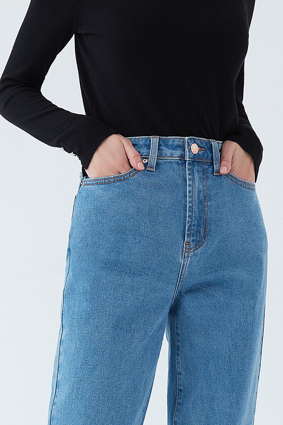 Джинсы для женщин ZARINA 289507 купить оптом от производителя. Совместная покупка женской одежды в OptMoyo