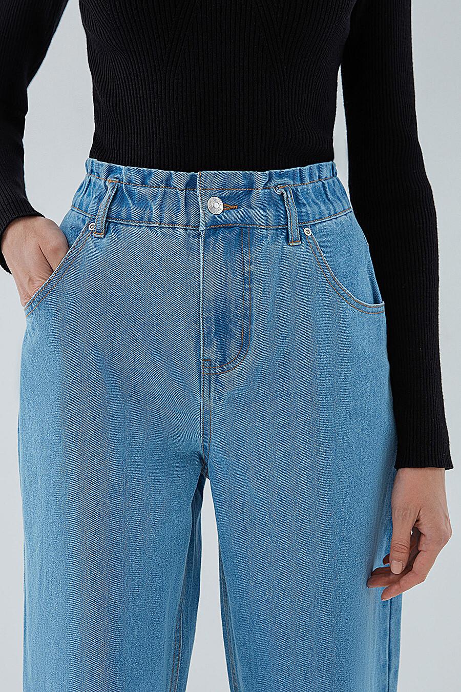 Джинсы для женщин ZARINA 289510 купить оптом от производителя. Совместная покупка женской одежды в OptMoyo