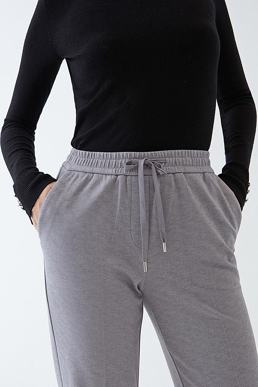 Брюки для женщин ZARINA 289512 купить оптом от производителя. Совместная покупка женской одежды в OptMoyo
