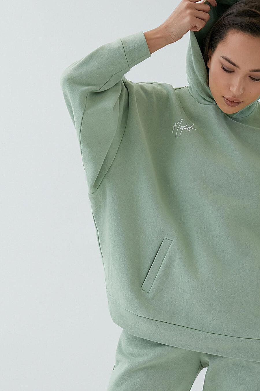 Худи для женщин ZARINA 289522 купить оптом от производителя. Совместная покупка женской одежды в OptMoyo