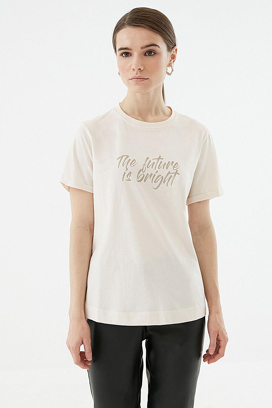 Футболка для женщин ZARINA 289531 купить оптом от производителя. Совместная покупка женской одежды в OptMoyo
