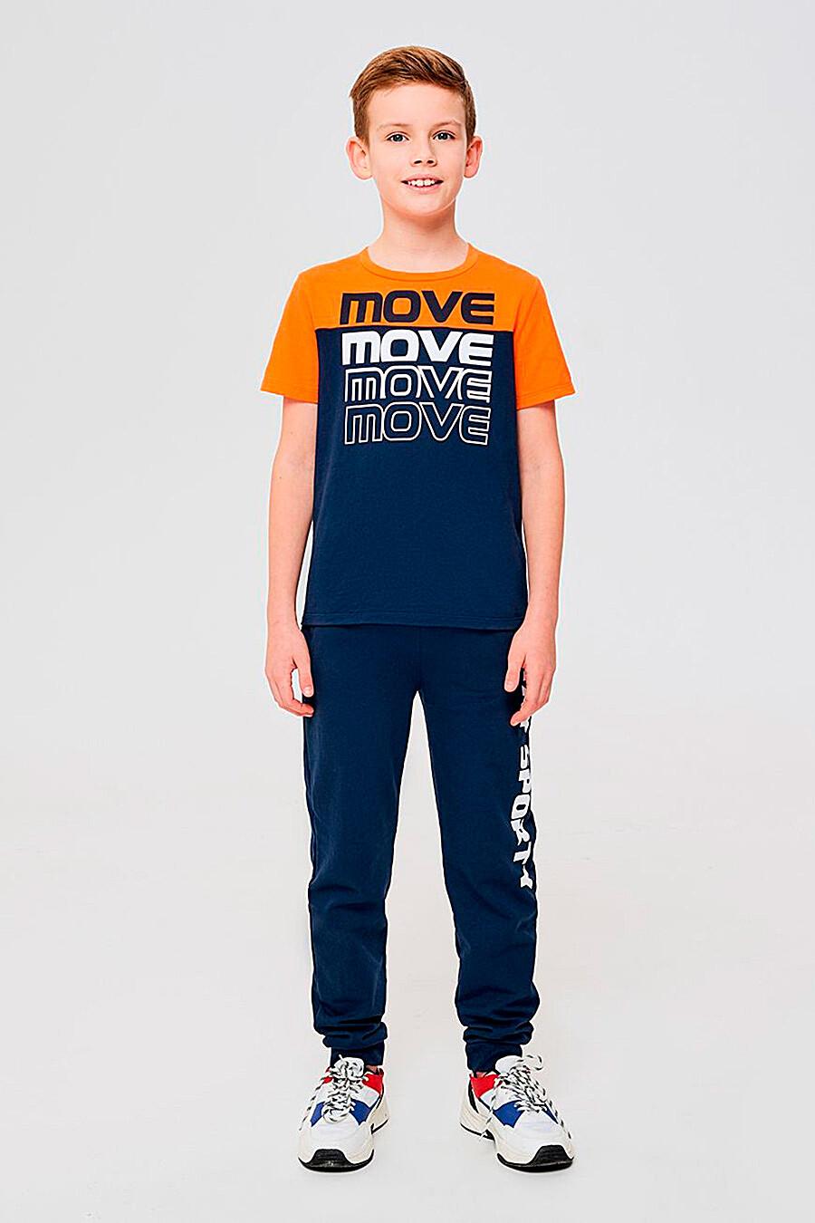 Футболка для мальчиков IN FUNT 289561 купить оптом от производителя. Совместная покупка детской одежды в OptMoyo