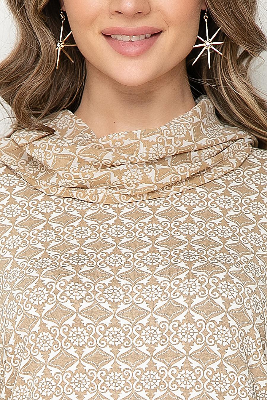 БЛУЗКА РОЛЬФО (БЕЙЖ) BELLOVERA (289668), купить в Moyo.moda