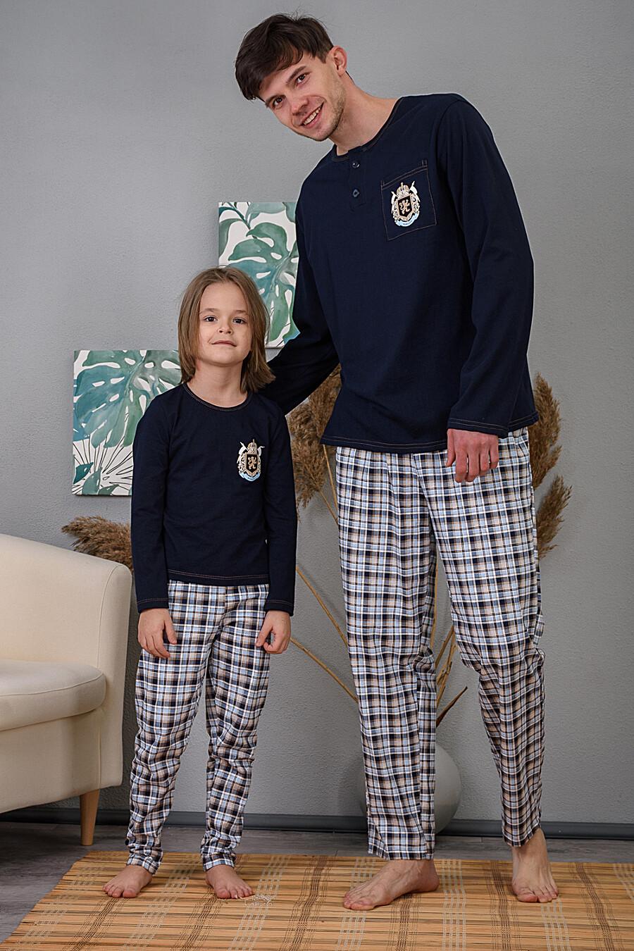 Костюм 10832 для мужчин НАТАЛИ 289696 купить оптом от производителя. Совместная покупка мужской одежды в OptMoyo
