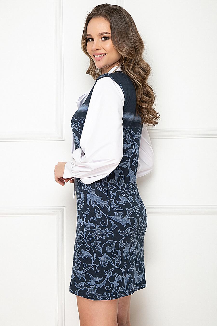 САРАФАН ТЭКИТО (БЛУ) BELLOVERA (289722), купить в Moyo.moda